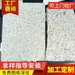 室外墙面仿大理石纹铝单板 外墙装饰材料石纹铝幕墙 定制铝单板